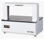 Páskovací stroj papírovou páskou OB-360
