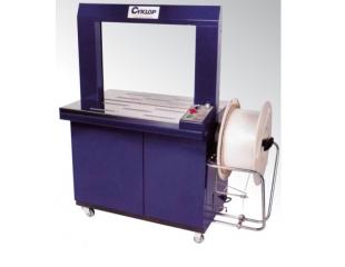 Páskovací automat Cyklop Ampag Boxer